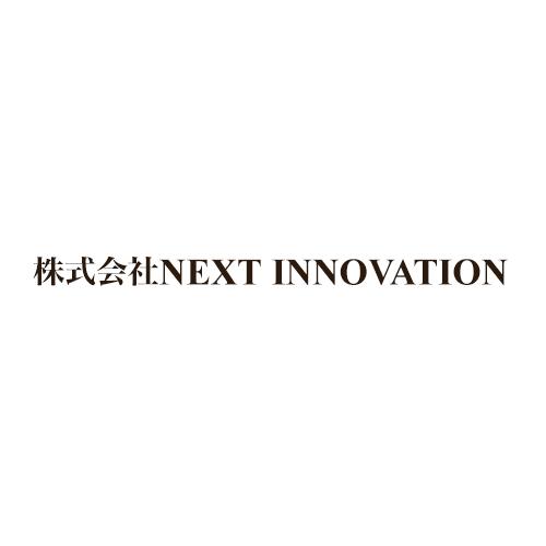 イノベーション 意味 ネクスト